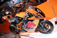 Bajaj  увеличава делът си в KTM