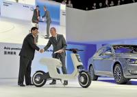 Volkswagen показа електрически скутер